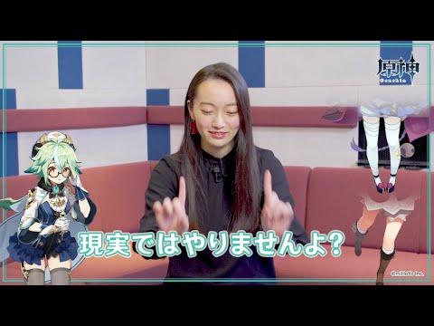 【原神】キャストインタビュー 藤田茜(スクロース 役)のサムネイル