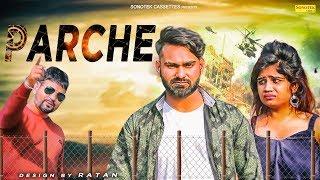Parche Official Video | Jitender Moun | Sonotek Music | Latest Punjabi Song | Latest Songs