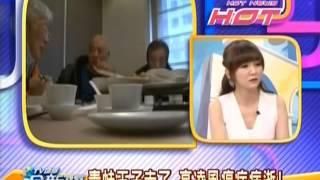 TVBS哈新闻 20140218 青蛙王子走了 高凌风癌症病逝 001