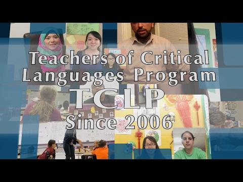 TCLP January 2017 Highlights