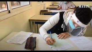 Bac 2020 : l'examen national unifié sous haute surveillance