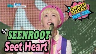 [HOT] SEENROOT - Sweer Heart, 신현희와 김루트 - 오빠야 Show Music core 20170225