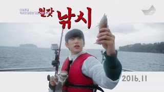 [GOT7's Hard Carry] Pro-fisher Jinyoung's fishing hardcarry  Ep.7 Part 11