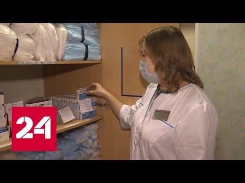 Первые 170 пациентов в Вологде получили бесплатные лекарства от COVID-19
