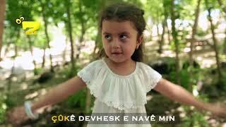 Zarok TV - ÇÛKÊ DEVHESK