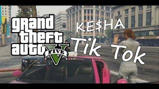 ♫ Ke$ha - TiK ToK GTAV Music Video ♫