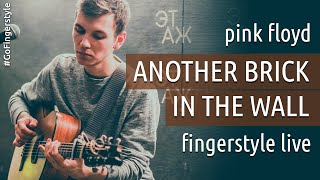 Another brick in the wall | GoFingerstyle Live cover