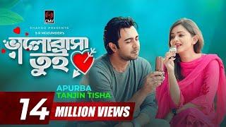 Valobasha Tui ❤️ Apurba | Tanjin Tisha | Bangla New Natok 2020
