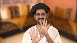 الشيباني2 مرحبا بيكم فنص رمضان