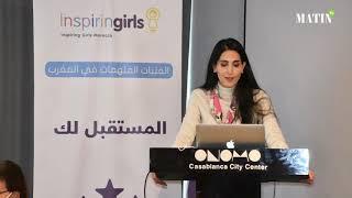 """Création d'une antenne marocaine """"Inspiring Girls"""""""