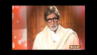 Amitabh bachchan reveals what Allahabad means to him