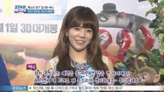 SNSD Sunny - Gfriend's Rough [Short FMV series]