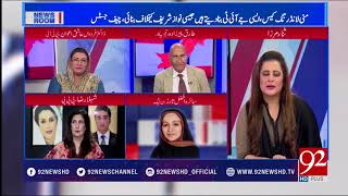 How can Chaudhry Nisar again join PMLN | 6 August 2018 | 92NewsHD