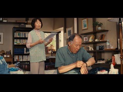 Verano de una familia de Tokyo - Trailer español (HD)