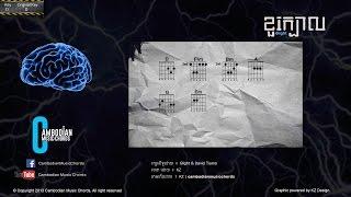 6light - ខួរក្បាល (Lyric & Chord By Cambodian Music Chords)