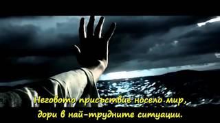 Ръцете на Исус