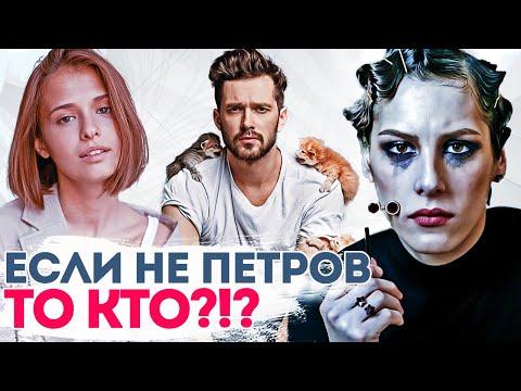 РОССИЙСКИЕ АКТЕРЫ И АКТРИСЫ, которых зрители хотят видеть чаще