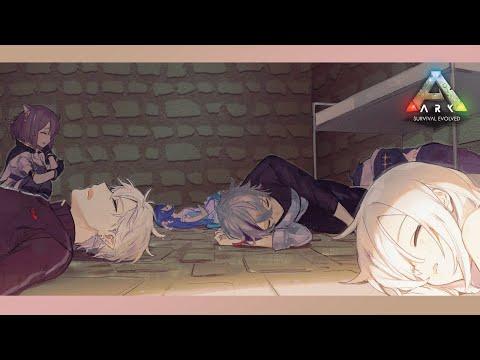#22【Ark: Survival Evolved】MtG会議【アルス・アルマル/にじさんじ】