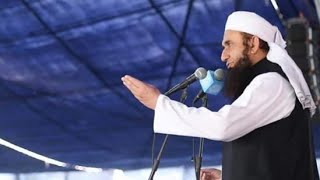 Molana Tariq Jameel Latest Bayan 29 November 2018 width=