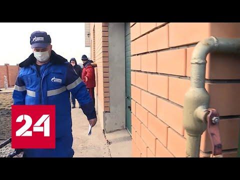 В Белгороде обсудили тарифы на газ