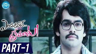 Endukante Premanta Full Movie Part 1 | Tamanna, Ram | A Karunakaran width=