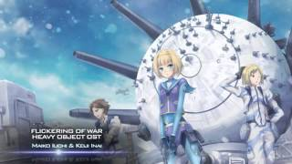 Iuchi Maiko & Keiji Inai   Flickering of War Heavy Object OST