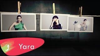 Yara - Am Ghanni (Lyric Video) / يارا - عم غني