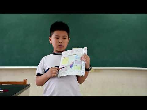 三年級自然第三單元「小小氣象主播」 - YouTube