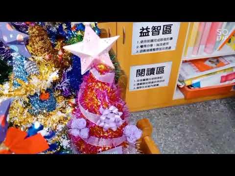 精美聖誕樹創作 - YouTube