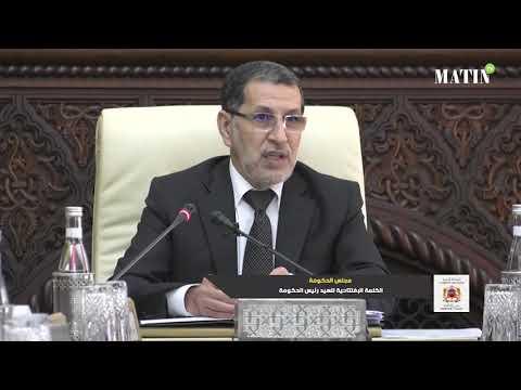 Video : Conseil de gouvernement du 14 février 2018