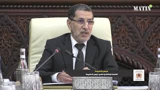 Conseil de gouvernement du 14 février 2018