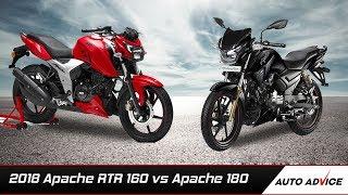 2018 Apache RTR 160 vs old apache RTR 180 comparison