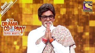 The Drama Company   Sunil Grover As Amitabh Bachchan   Best Moments width=
