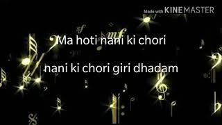 nani ki chori [kulfi kumar baaje wala] lyrical video
