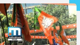 BJP-Shiv Sena Relationship In Maharashtra Sours| Mathrubhumi News