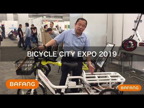 BAFANG at Bicycle City Expo