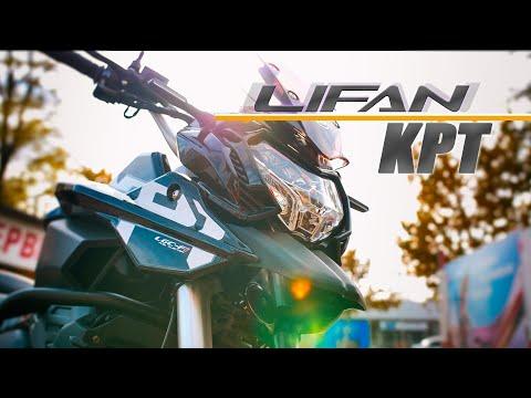 Lifan KPT