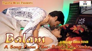 balam | latest haryanvi dj song | बालम | pradeep sonu | anshu rana | kavita shobu | sbm
