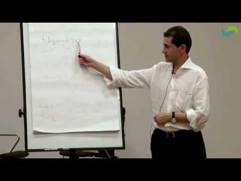 José Aguilar y el aprendizaje