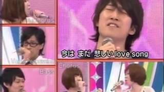 A-Z first love