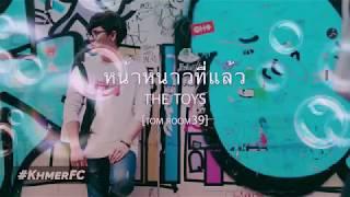 New Song Thai 2017