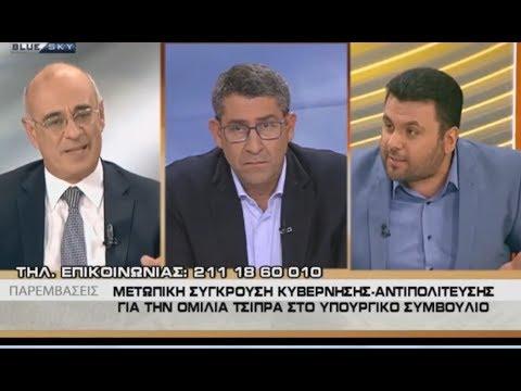 Αποστολόπουλος Πέρρος για ΠΟΕ/ΟΤΑ και προκαταβολές φόρου