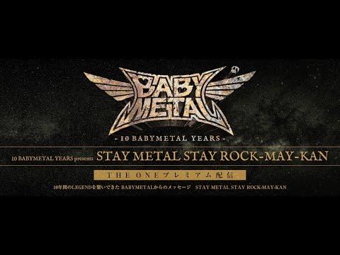 10 BABYMETAL YEARS presents STAY METAL STAY ROCK-MAY-KAN Trailer