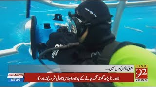 First Pakistani underwater photographer and Cave Diver - 16 March 2018 - 92NewsHDPlus