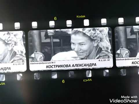 «Лица трудового Октябрьского»