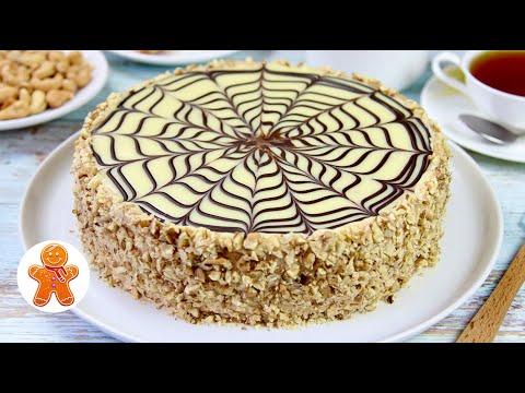 Торт ЭСТЕРХАЗИ по Рецепту Известного Венгерского Кондитера