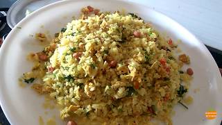 Anda  poha,Egg poha,Healthy Breakfast dish