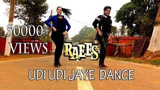 udi udi jaye dance cover choreography@amazing alok