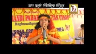 Ar Asbo Kina Ei Gramete   Bengali Devotional Song   Samiran Das   Rs Music   Bengali Bhakti Geet width=