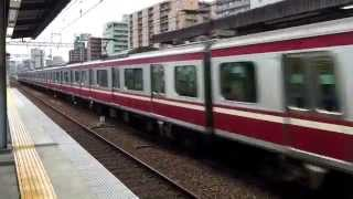 Keikyu Line(Rapid) pass a Omori-Kaigan station without stopping.